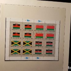 Sellos: SELLO NUEVO NACIONES UNIDAS. NACIONES UNIDAS. OFICINA N. YORK. .NT-NY 426-429KB. Lote 117424531