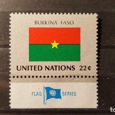 Sellos: SELLO NUEVO NACIONES UNIDAS.1986-09-19.ONU.OFICINA N. YORK. BANDERA BURKINA FASO. YT NT-NY 469. Lote 118299311