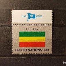 Sellos: SELLO NUEVO NACIONES UNIDAS.1986-09-19.ONU.OFICINA N. YORK. BANDERA ETIOPIA. YT NT-NY 472. Lote 118299499