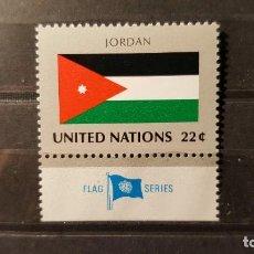 Sellos: SELLO NUEVO NACIONES UNIDAS.1986-09-19.ONU.OFICINA N. YORK. BANDERA JORDANIA. YT NT-NY 473. Lote 118299691