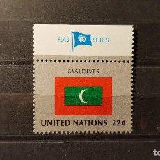 Sellos: SELLO NUEVO NACIONES UNIDAS.1986-09-19.ONU.OFICINA N. YORK. BANDERA MALDIVAS. YT NT-NY 471. Lote 118299855