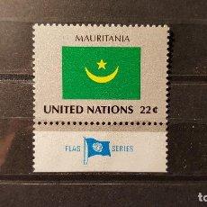 Sellos: SELLO NUEVO NACIONES UNIDAS.1986-09-19.ONU.OFICINA N. YORK. BANDERA MAURITANIA. YT NT-NY 481. Lote 118299911