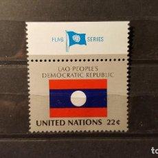 Sellos: SELLO NUEVO NACIONES UNIDAS.1986-09-19.ONU.OFICINA N.YORK.BANDERA R.D.PUEBLOS DE LAOS.YT NT-NY 468. Lote 118300063