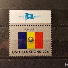 Sellos: SELLO NUEVO NACIONES UNIDAS.1986-09-19.ONU.OFICINA N.YORK. BANDERA RUMANIA. YT NT-NY 479 . Lote 118300151
