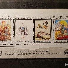 Sellos: SELLO NUEVO NACIONES UNIDAS.1986-09-19.ONU.OFICINA N. YORK. AÑO INTERNACIONAL DE LA PAZ YT NY BF9. Lote 118300367