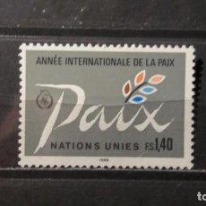 Sellos: SELLO NUEVO NACIONES UNIDAS.1986-05-22.ONU.OFICINA GINEBRA. AÑO INTERNACIONAL DE LA PAZ. YT GE146. Lote 118300831