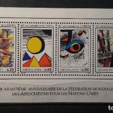 Sellos: SELLO NUEVO NACIONES UNIDAS.1986-05-22.ONU.OFICINA GINEBRA.AÑO INTERNACIONAL DE LA PAZ. YT GEBF4. Lote 118300915