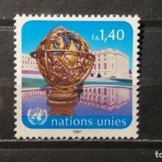 Sellos: SELLO NUEVO NACIONES UNIDAS.1987-01-30.ONU.OFICINA GINEBRA. NACIONES UNIDAS. YT GE153. Lote 118301243