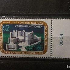 Sellos: SELLO NUEVO NACIONES UNIDAS.1987-06-12.ONU.OFICINA VIENA. SEDE NACIONES UNIDAS. YT WN 73. Lote 118302511
