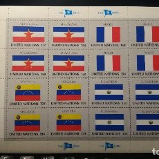 Sellos: SELLO NUEVO NACIONES UNIDAS. BANDERAS. OFICINA N. YORK. 1983. Lote 118340307