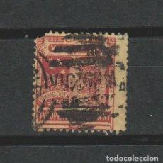 Sellos: LOTE E2 SELLOS SELLO VICTORIA SIGLO XIX. Lote 118395711