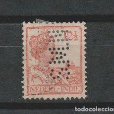 Sellos: LOTE E2 INDIA HOLANDESA TALADRO. Lote 118396703