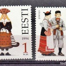 Sellos: ESTONIA 1994 - TRAJES REGIONALES - YVERT 247-248**. Lote 123414931