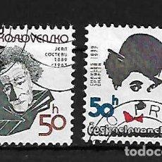 Sellos: CINE EN CHECOSLOVAQUIA. SELLOS AÑO 1989. Lote 128266575