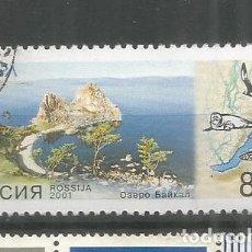 Sellos: RUSSIA EUROPA CEPT 2001 AGUA WATER. Lote 129255327