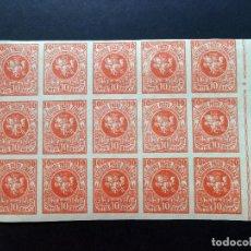 Sellos: LITUANIA.AÑO1920.NUEVOS ,SIN DENTAR.. Lote 129601611