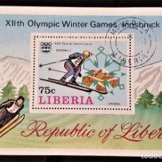 Sellos: SELLO LIBERIA 75C HOJITA. Lote 133824178