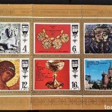 Sellos: SELLOS RUSSIA 1977 HOJITA. Lote 133824266
