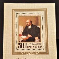 Sellos: SELLO RUSSIA 1978 HOJITA. Lote 133832734