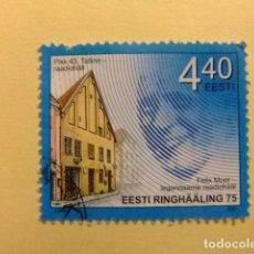 Sellos: ESTONIA ESTONIE EESTI 2001 YVERT 409 FU. Lote 134347374