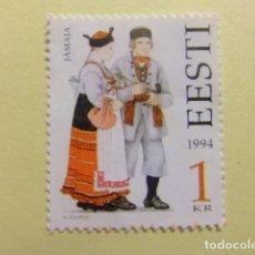 Sellos: ESTONIA ESTONIE EESTI 1994 YVERT 248 FU. Lote 134347610