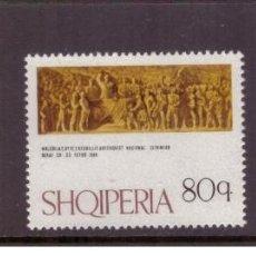 Sellos: ALBANIA 1974 IVERT 1553/5 *** 30º ANIVERSARIO DEL CONGRESO ANTIFASCISTA DE BERAT. Lote 135392398