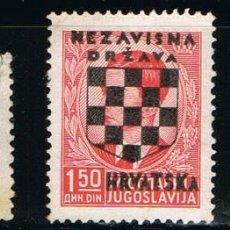 Sellos: SERBIA - LOTE DE 3 SELLOS - VARIOS (USADO) LOTE 3. Lote 136282090