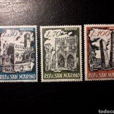 Sellos: SAN MARINO. YVERT 524/6. SERIE COMPLETA NUEVA SIN CHARNELA. EXPOSICIÓN FILATÉLICA DE BOLONIA. Lote 137119217