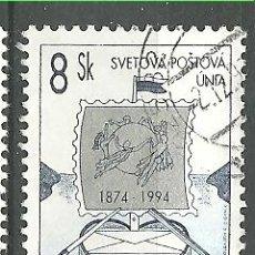 Sellos: YT 160 ESLOVAQUIA 1994. Lote 148095785