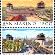 Sellos: SAN MARINO 1995 IVERT 1410/1 *** GRANDES CIUDADES DEL MUNDO (XIV) - PEKIN - MONUMENTOS. Lote 138796470