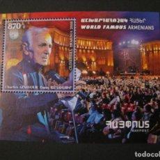 Sellos: SELLO DE ARMENIA. CHARLES AZNAVOUR. 2018.. Lote 138832318