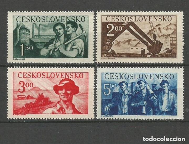 CHECOSLOVAQUIA 1950 IVERT 532/35 *** EN FAVOR DE LA RECONSTRUCCIÓN (Sellos - Extranjero - Europa - Otros paises)