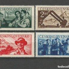 Sellos: CHECOSLOVAQUIA 1950 IVERT 532/35 *** EN FAVOR DE LA RECONSTRUCCIÓN. Lote 139213418