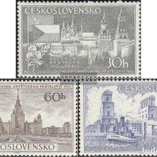 Sellos: CHECOSLOVAQUIA 1953 IVERT 734/6 *** MES DE LA AMISTAD CHECOSLOVACO- SOVIETICA - MONUMENTOS. Lote 139873058