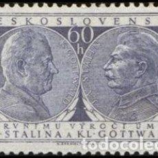 Sellos: CHECOSLOVAQUIA 1954 IVERT 752/4 *** ANIVERSARIO DE LA MUERTE DE STALINY DE KLEMENT GOTWALD. Lote 140385590