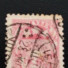 Sellos: LETONIA YVERT 200, 1932. Lote 141675492