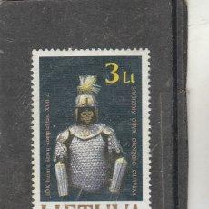 Sellos: LITUANIA 1999 - MICHEL NRO. 713 - USADO. Lote 143089088