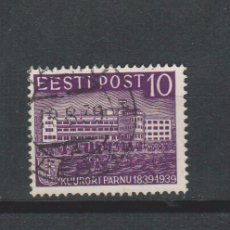 Sellos: LOTE 4 SELLOS SELLO ESTONIA. Lote 144346658
