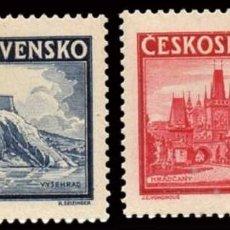 Sellos: SELLO NUEVO CZECHOSLOVAKIA PRAGA 1938 PHILATELIC EXHIBITION CESKOSLOVENSKO COLECCIONISMO. Lote 144547182