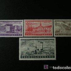 Sellos: CHECOSLOVAQUIA 1958 IVERT 980/83 *** EXPOSICIÓN FILATÉLICA NACIONAL DE BRNO - MONUMENTOS. Lote 147466282