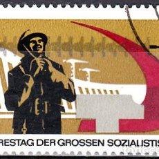 Sellos: 1967 - ALEMANIA - DDR - 50º ANIVERSARIO DE LA REVOLUCION RUSA - YVERT 1010. Lote 147567562