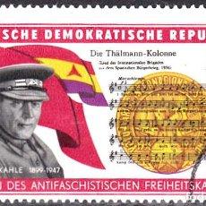 Sellos: 1966 - ALEMANIA - DDR - HEROES ANTIFASCISTAS - YVERT 889. Lote 147569554