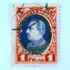 Sellos: SELLO POSTAL ALBANIA 1925 , 1 FR. AR. PRESIDENTE AHMED ZOGU , USADO. Lote 149888538