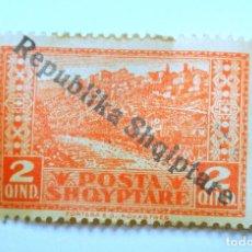 Sellos: SELLO POSTAL ALBANIA 1925 , 2 QIND, GJIROKASTËR, REPÚBLICA ALBANA, SIN USAR. Lote 149891734