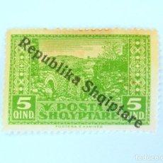 Sellos: SELLO POSTAL ALBANIA 1925, 5 QIND, REPUBLIKA SHQIPTARE , KANINA, OVPT. SIN USAR. Lote 149909502