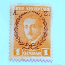 Sellos: SELLO POSTAL ALBANIA 1927, 1 QIND, SEGUNDO AÑO DE PRESIDENCIA DE AHMED ZOGU, SIN USAR. Lote 149909782