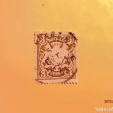 Sellos: BAYERN PFENNIG - REINO DE BAVIERA 1867-1910 - ESCUDO DE ARMAS BÁVARO - 3 PFENNIG EN MARRÓN.. Lote 151189298