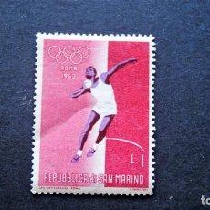 Sellos: SELLO DE 1 LIRA NUEVO DE SAN MARINO AÑO 1960. Lote 151383906