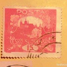 Sellos: CHECOSLOVAQUIA 1918 - CATEDRAL DE SAN VITO - IGLESIA DE SAN NICOLAS (PRAGA).. Lote 151436890