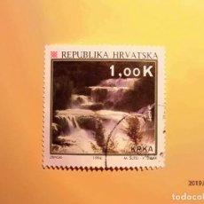 Sellos: CROACIA 1994 - PARQUE NACIONAL KRKA - RIO - CASCADAS.. Lote 151476934